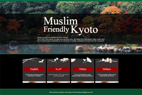 Kyoto website for Muslim visitors