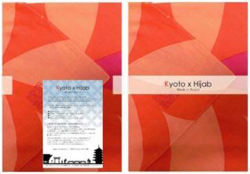 Kyoto x Hijab