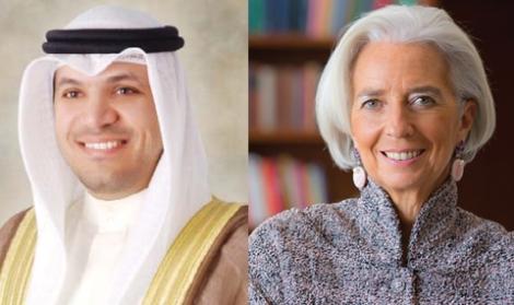 Dr Mohammad Al Hashel and Christine Lagarde